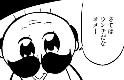 19595740