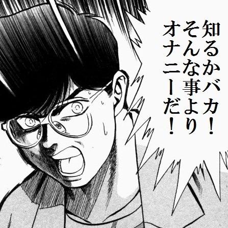 gazou_0133