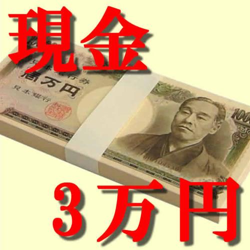 同僚に金を払ってそいつの彼女を3万円で抱かせてもらった話