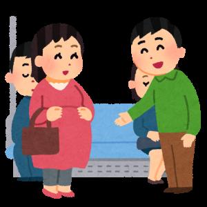 train_yuzuru_ninpu-300x300
