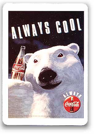コカコーラの配達してたけど質問ある?