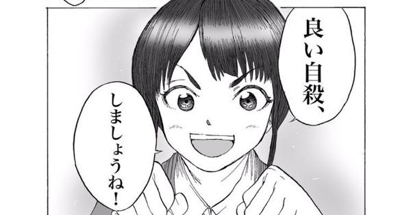 2270959_zisatusimashou-600x315