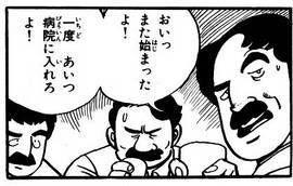 gazou_0269
