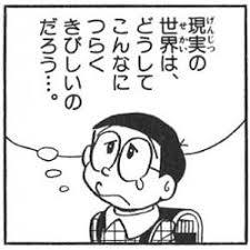 ダウンロード (56)