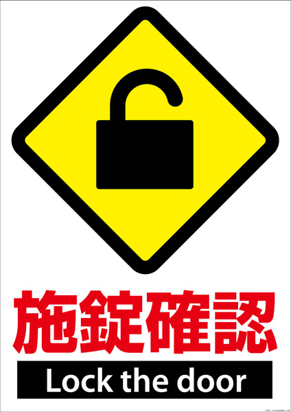 pictogram392lock_the_door