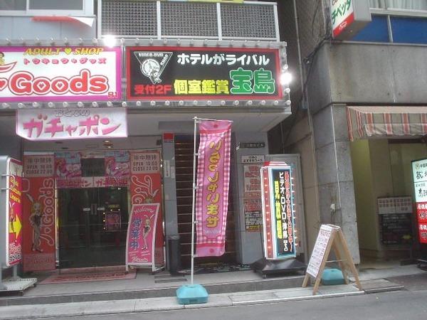 takarajima_1