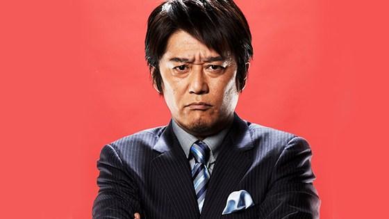 shinobu-sakagami-arrest05
