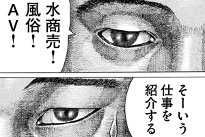 img_04_01