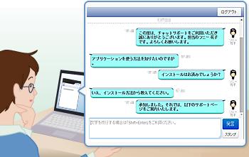 chat_cut_19