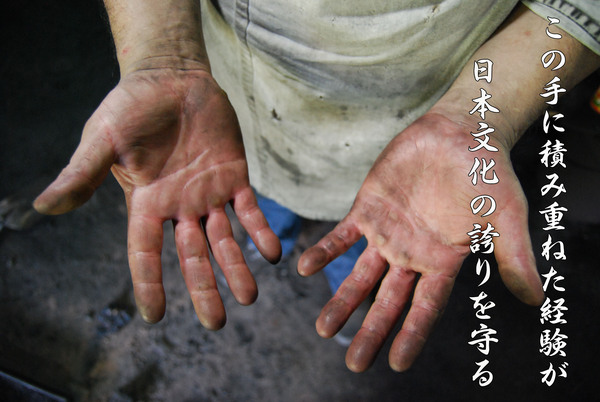 katanakazi-16-thumb-600x402-4395