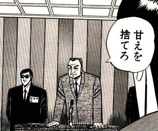 20141018_amae