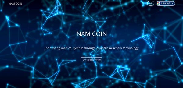 NAMコインLP-1024x494