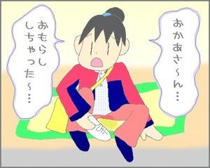 071225_yuki