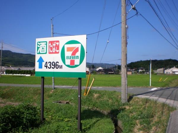 c6b0de75