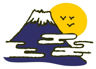 富士山でオ●ニーしてたら大変なことになったwwwwww