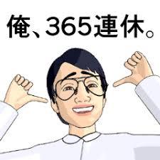 ダウンロード (44)