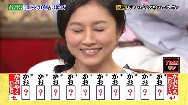 kikukawa-rei-top