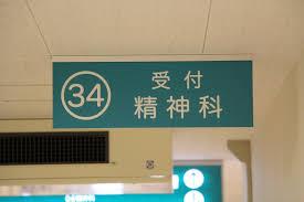 ダウンロード (64)
