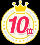 no_10