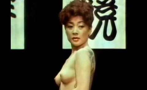 高田美和 ヌード映像