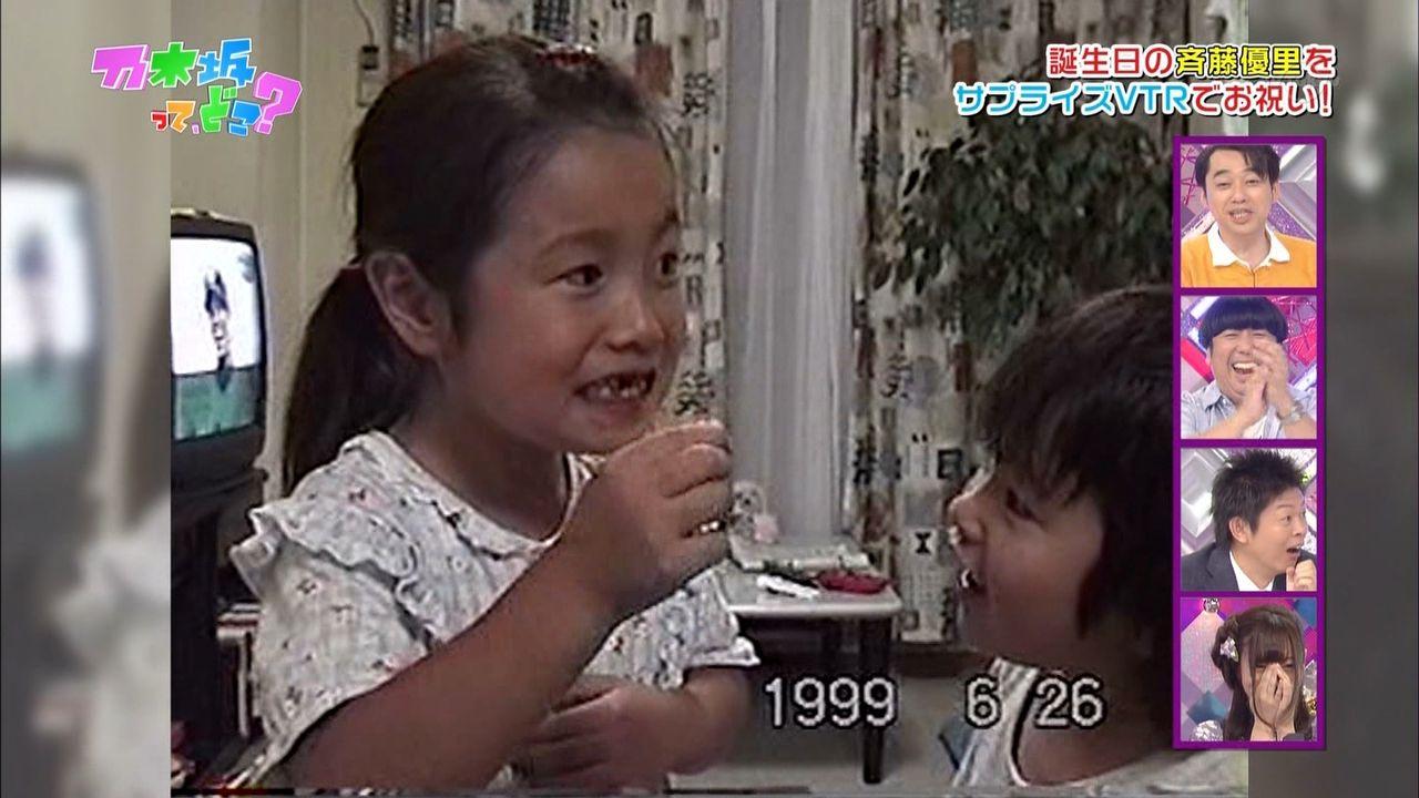 弟 彩 衛藤 美