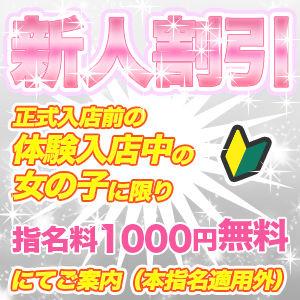 20170911_バナー_300x300_silver (1)_0
