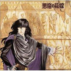 http://livedoor.blogimg.jp/loviemma2004/imgs/e/d/ed3f713a.jpg