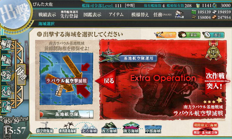 07-撃破2