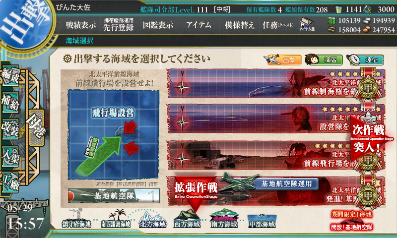 06-撃破1