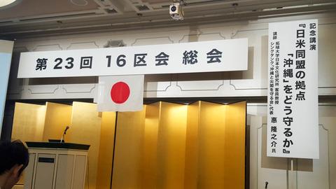 20161017_123140