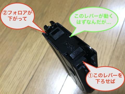 DD2E041A-A83C-46AB-80D3-C9ABBEED9195_1_201_a