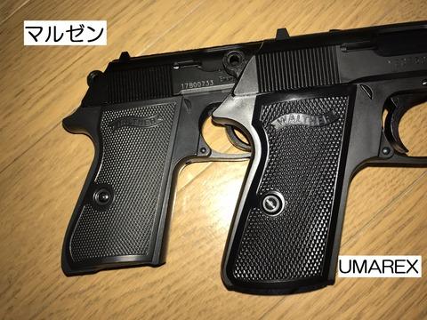 IMG_4372-1
