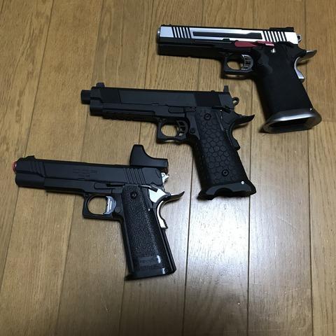 0A5AA5F6-F3F0-48A5-9C23-7225E0F3FADF