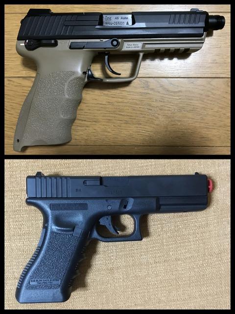 hk45_glock18