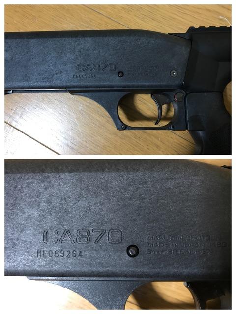 CA870_006