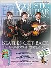Guitar Magazine LaidBack Vol.5