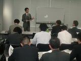 ホロス東京会議