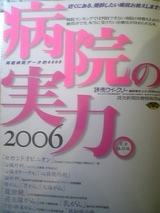6e801af8.jpg