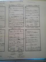 ce0b723c.jpg
