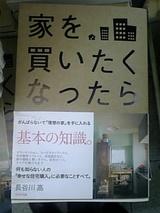 eb46d955.jpg
