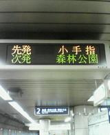 1dbf8975.jpg