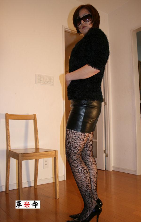 Leather fetish blog