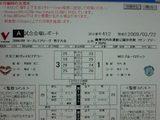 98ef5107.JPG