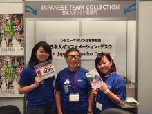 EXPO ボランティア隊 (40)