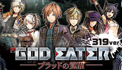 pgodeater_top