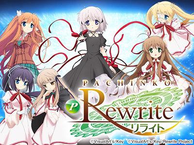 p_rewrite-gazou1