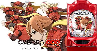 cr-cyborg009-coj