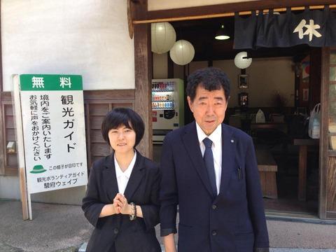 20140817川上親子