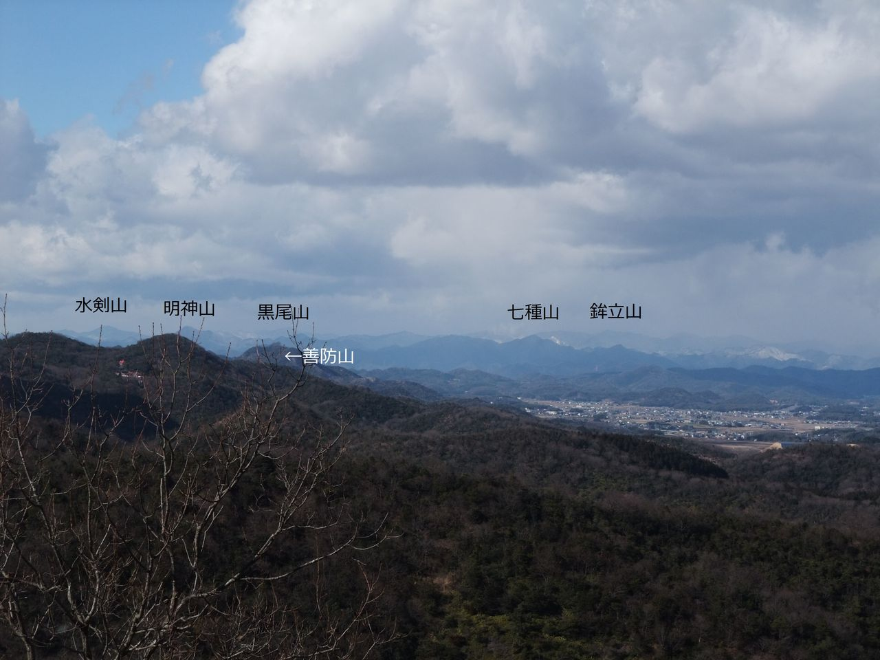 小野市 惣山