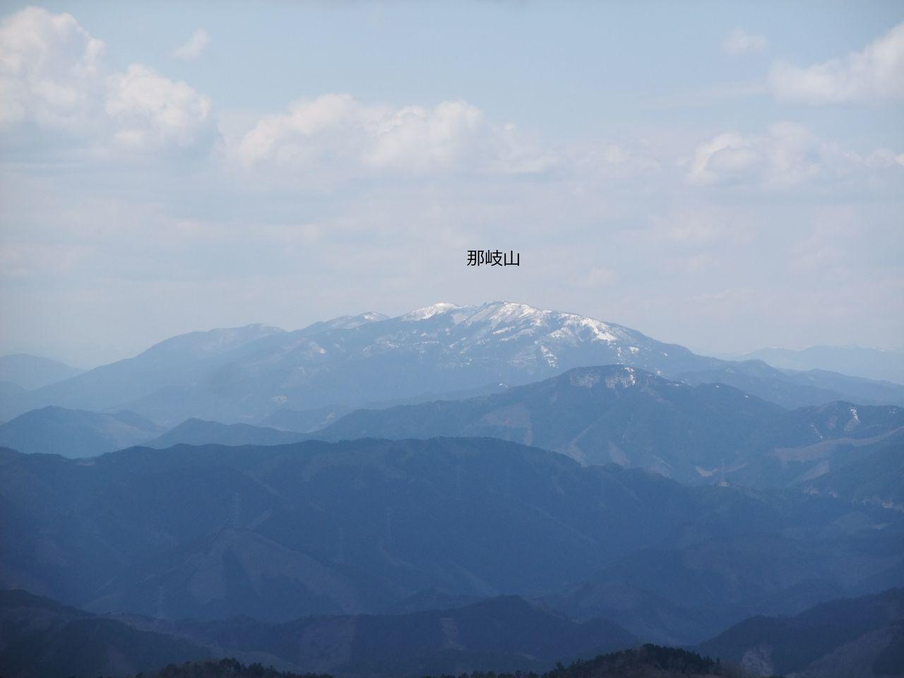 日名倉山 那岐山